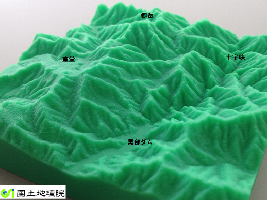 photograph regarding Free 3d Printable Terrain called - Japan presently deals no cost 3D terrain maps for 3D
