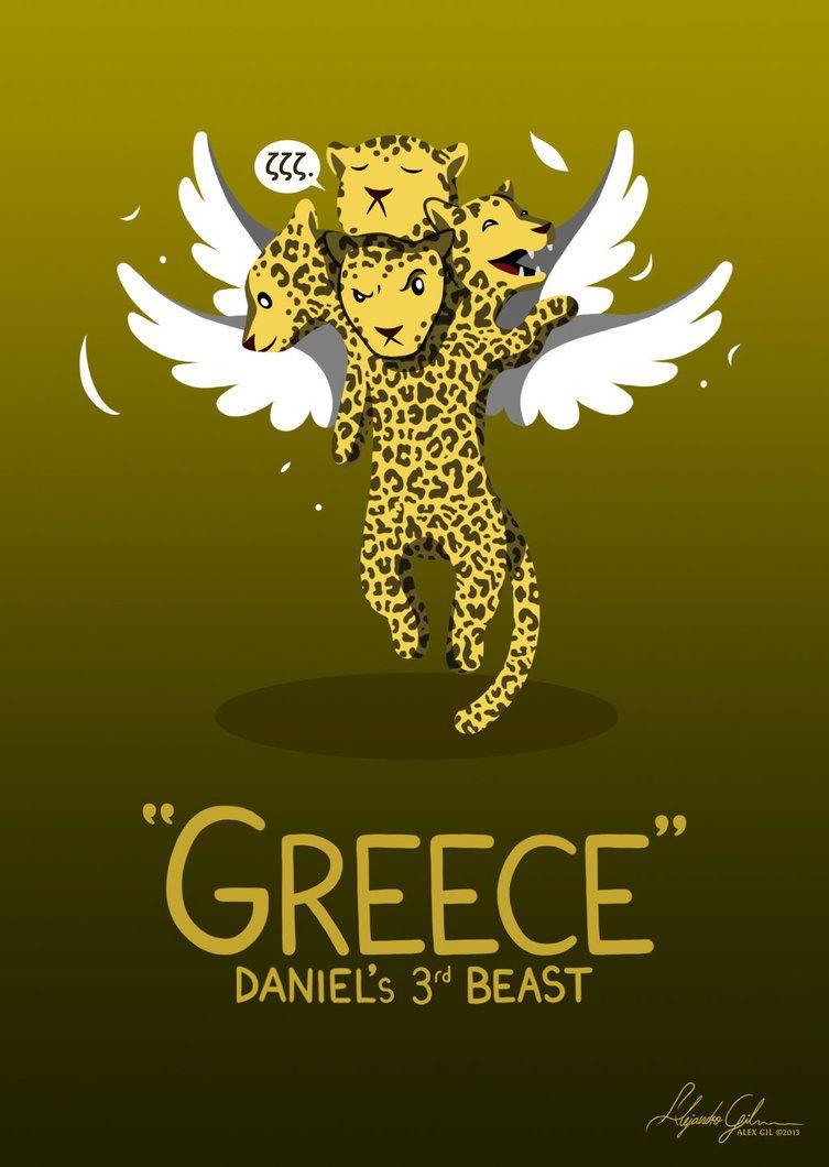 Rome - Daniel's 4th Beast by Alex-Gil on DeviantArt