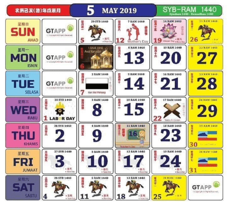 Cuti Umum Mei 2019 Calendar Template Calendar Calendar Layout