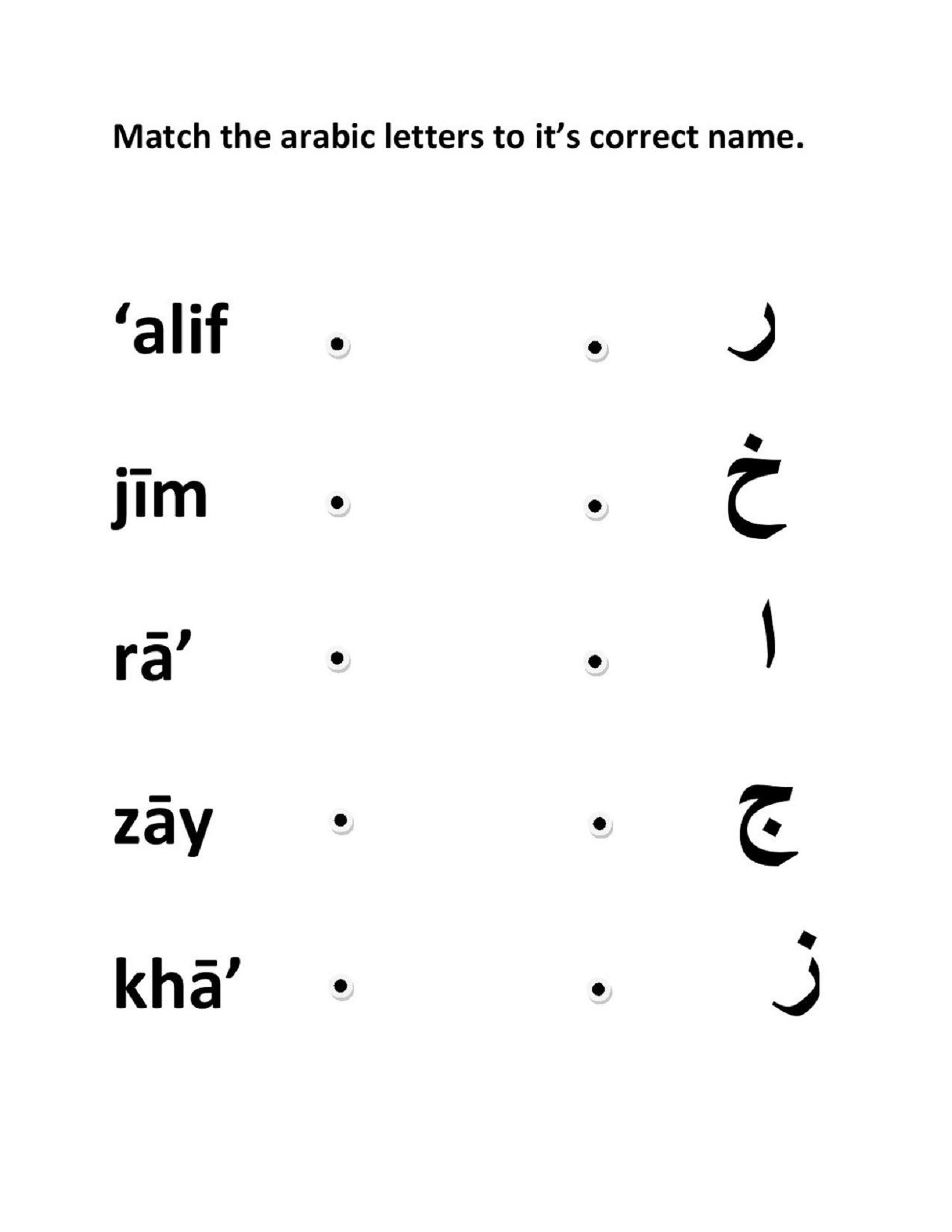 Arabic Alphabet For Kid S Writing Rehearsal