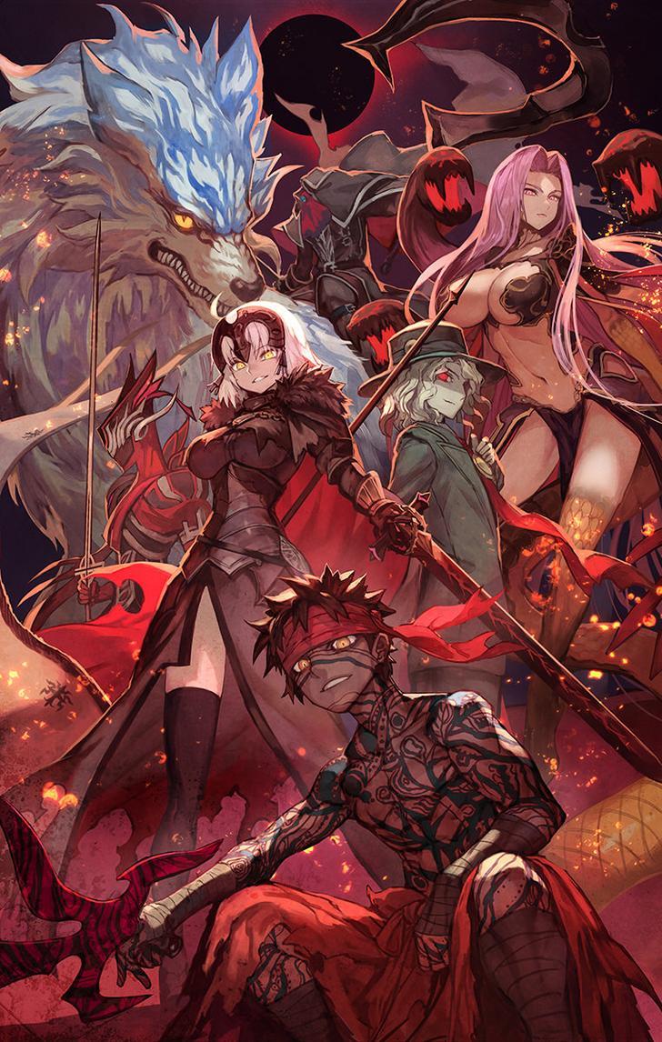 Avengers Fate Grand Order Anime Fate Anime Series Kawaii Anime