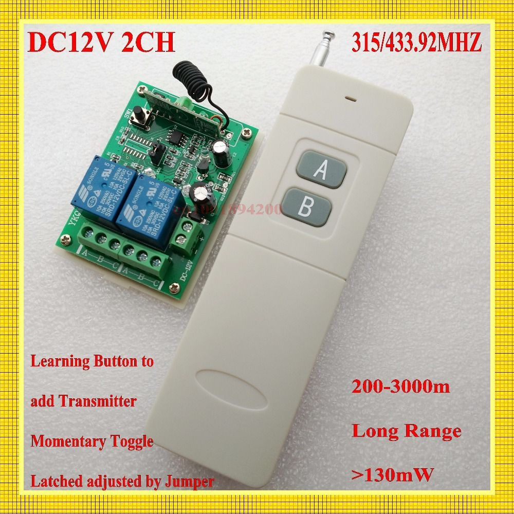 Remote Control Switches 12V DC 2CH Relay RF Receiver Long