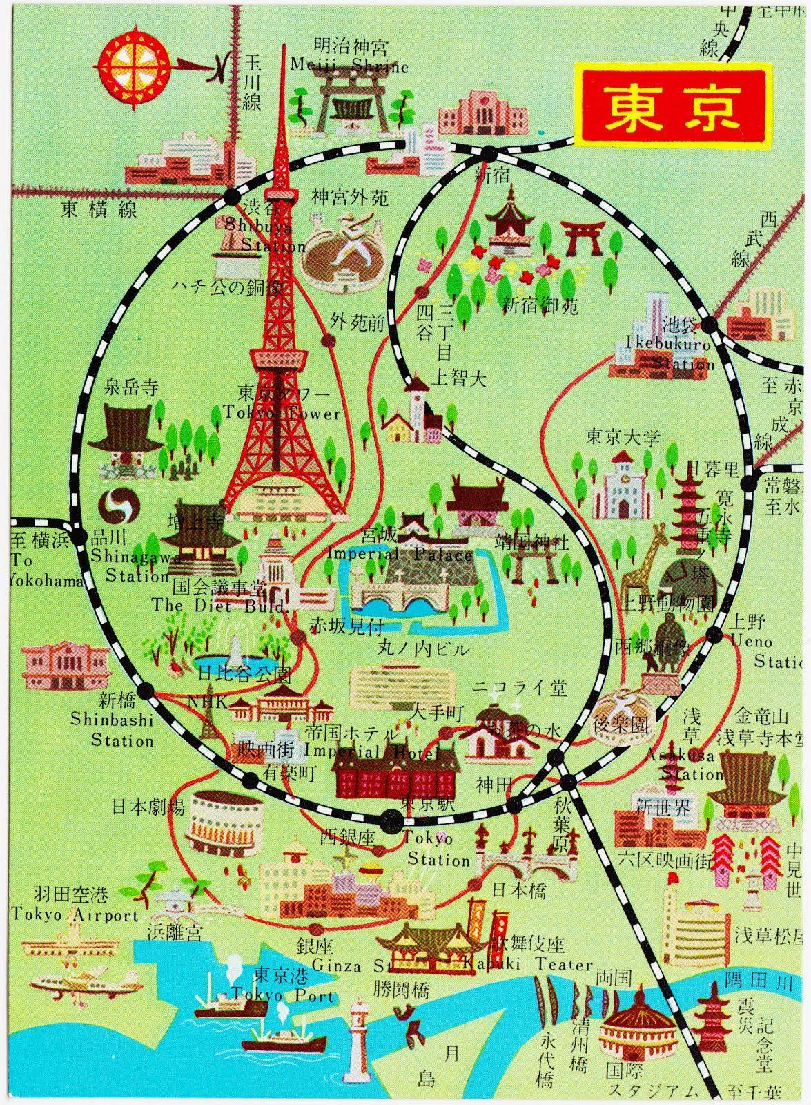 Vintage Tokyo Japan Myhappytravels Whitestuff Design Maps - Map 0f japan