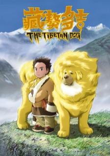 El Perro Tibetano Capitulo 1 Online Hd Perro Tibetano Perros Anime