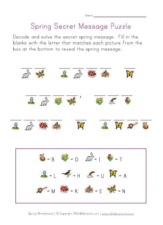 Decoder Puzzle Good for visual perception deficits Also good – Puzzles for Kindergarten Worksheets