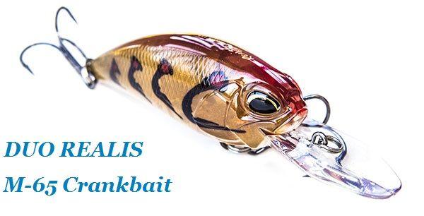 Duo Realis M 65 Crankbait 1 Fishing Lures Largemouth Bass Custom Paint