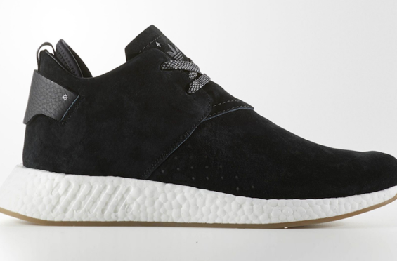 adidas NMD City Sock 2 Suede Releasing This Fall Adidas