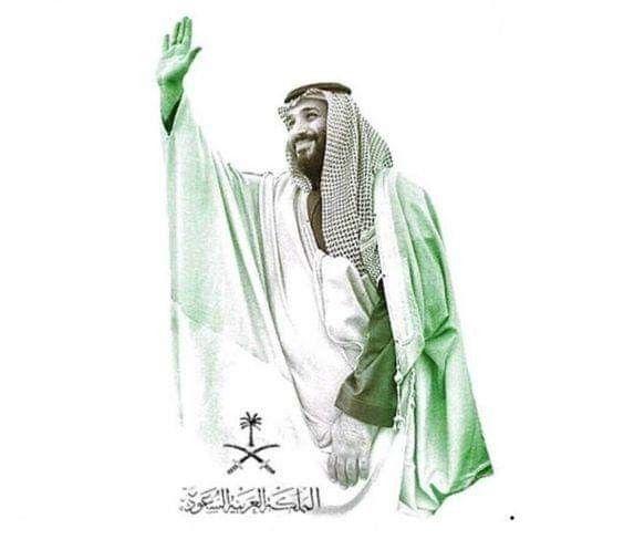 اليوم الوطني 89 National Day Saudi Portrait Photography Poses National Day