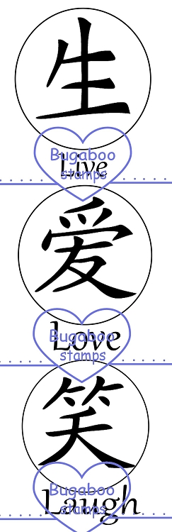 Chinese Live Love Laugh Symbols Things For Me To Paint Pinterest