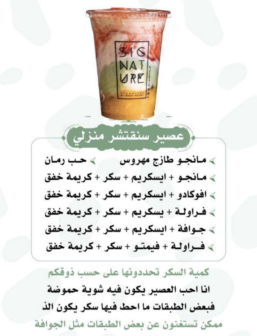 Pin By Hayam Elzwi On Cooking Diy Food Recipes Baby Food Recipes Coffee Drink Recipes