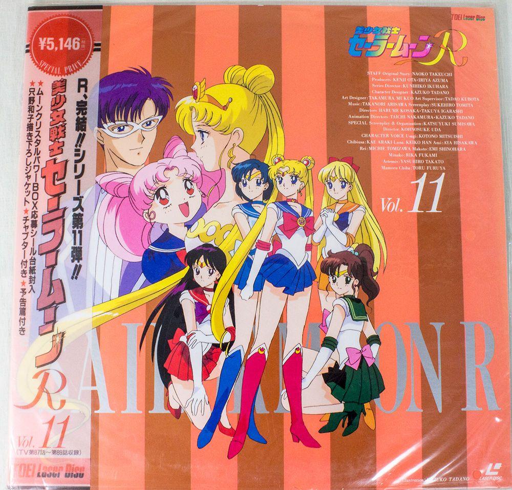 NEW Sailor Moon R Vol.11 Laser Disc LD JAPAN ANIME MANGA