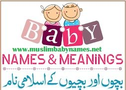 We Have A Large Number Of Modern Arabic Baby Boy Names With