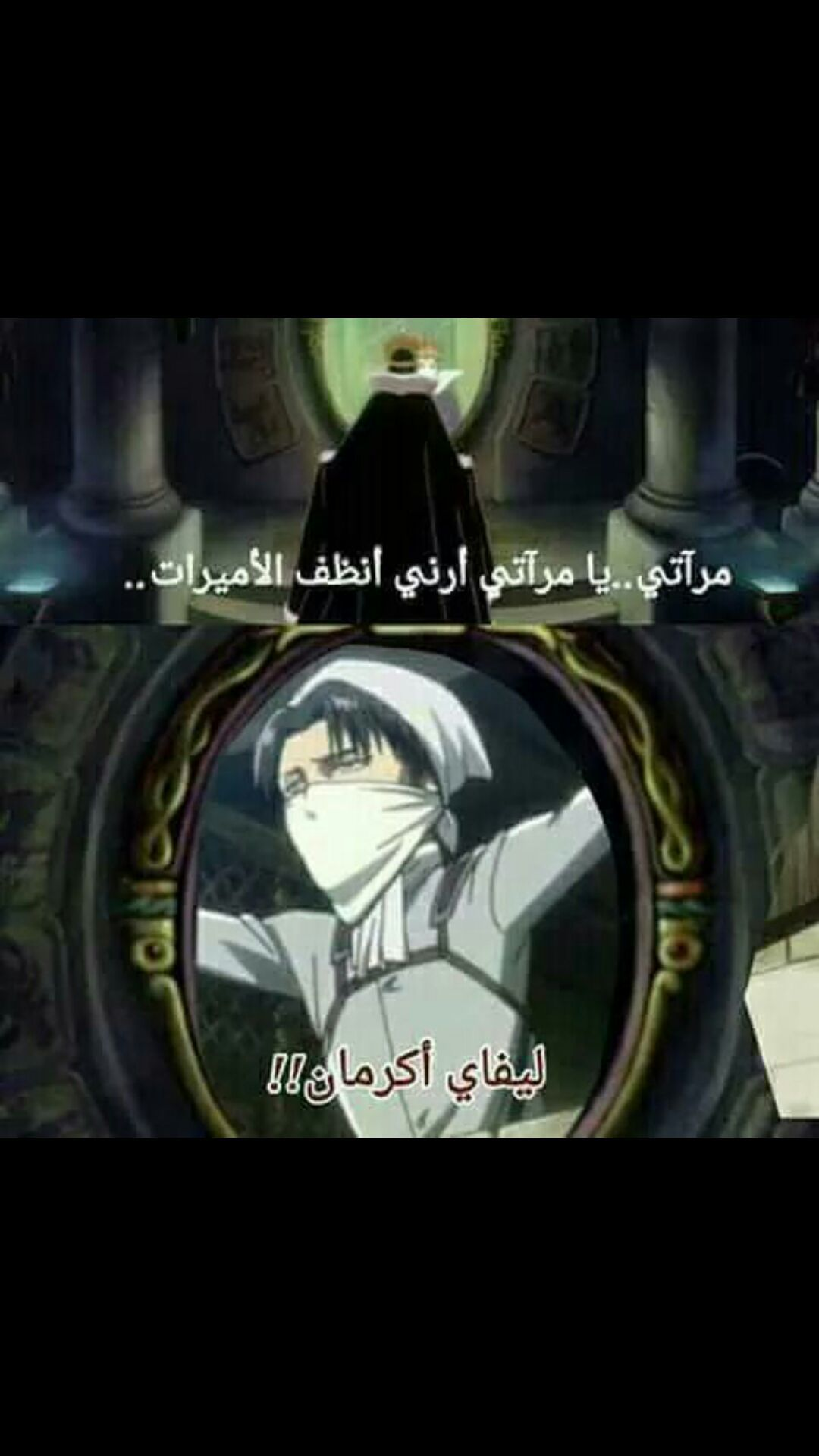 يوميات ضحك Anime Funny Anime Memes Funny Really Funny Memes
