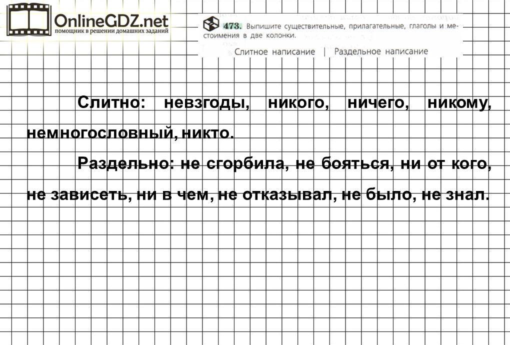 Решебник по обществу 10 класс боголюбов в россии действует около 350 тыс