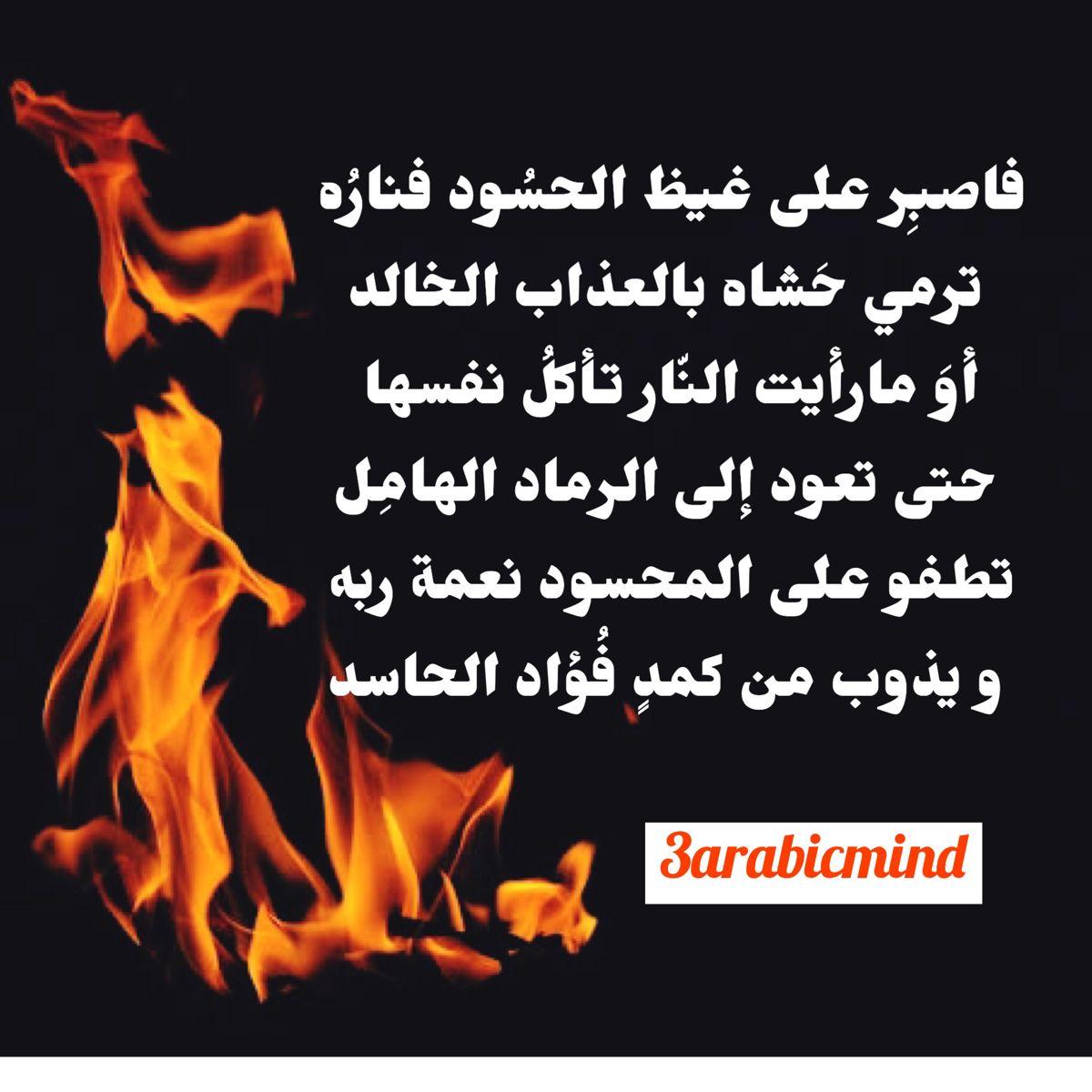 عادل المحلاوي Adelalmhlawi Twitter Thankful Islam