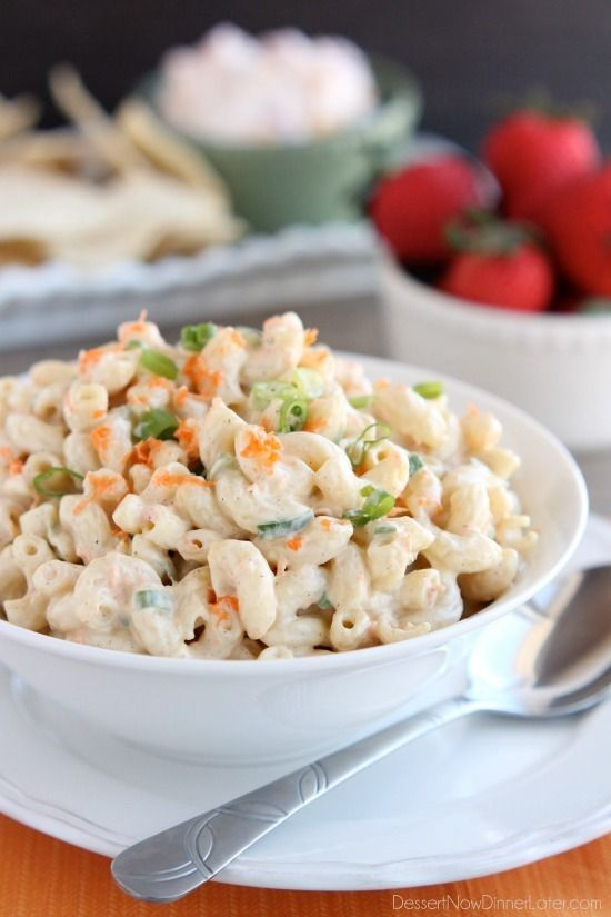 This Hawaiian Style Macaroni Salad Is Super Creamy Lightly Sweet And Truly The