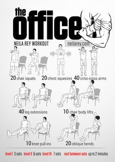 Visual Workouts Office Exercise Neila Rey Workout Workout Routine