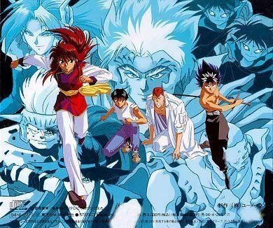 Yu Yu Hakusho The Movie Anime Yu Yu Hakusho Anime Manga