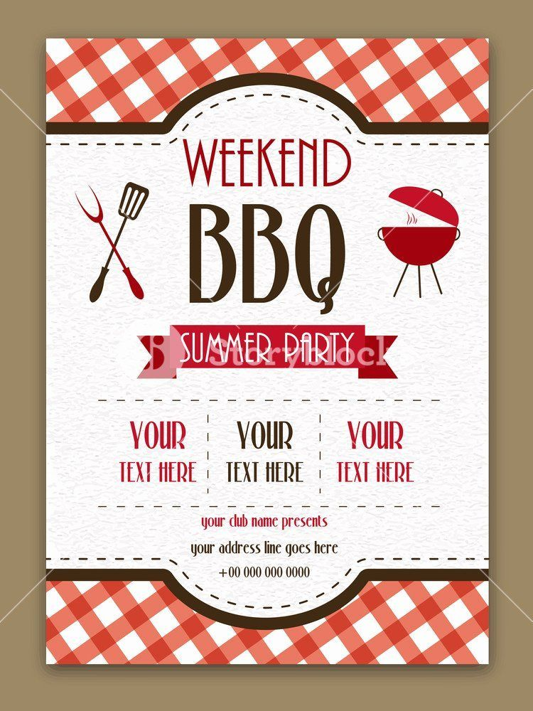 Bbq Invitation Template Word Awesome Weekend Bbq Party Invitation Summer Party F Awesome Bbq Bbq Party Invitations Bbq Invitation Summer Party Invitations