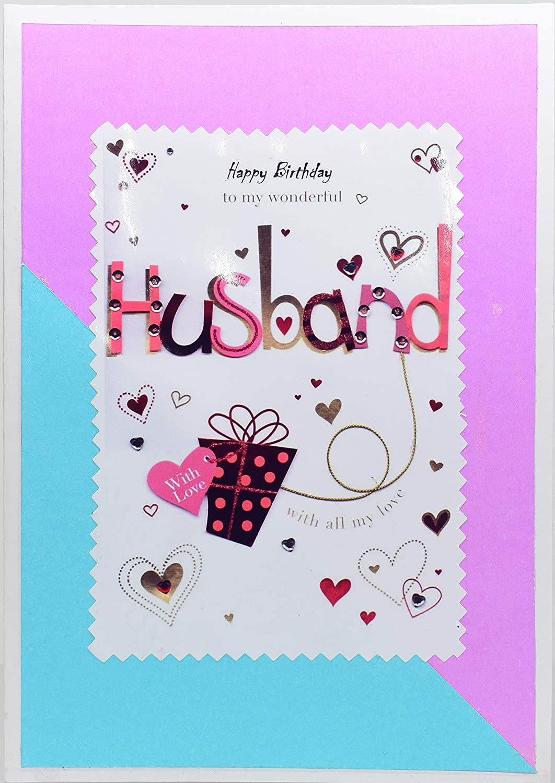 Birthday wishes for Husband in Marathi in 2020 Birthday