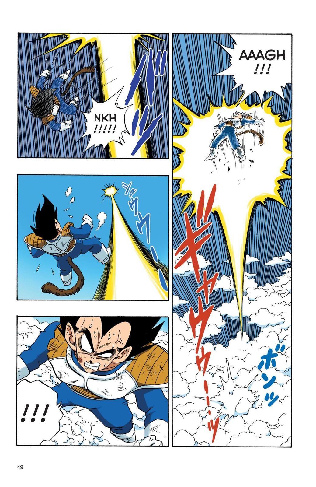 Dragon Ball Full Color - Saiyan Arc Chapter 38 Page 4 (con ...