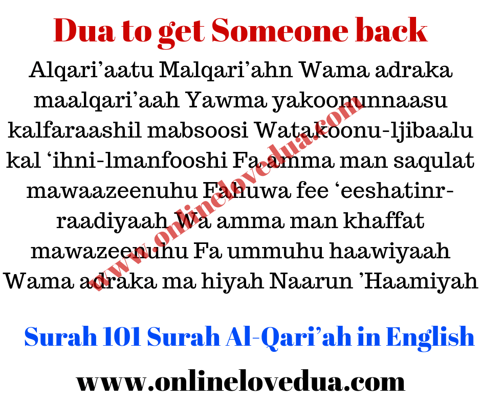 Dua For Someone To Come Back To You Quran quotes love