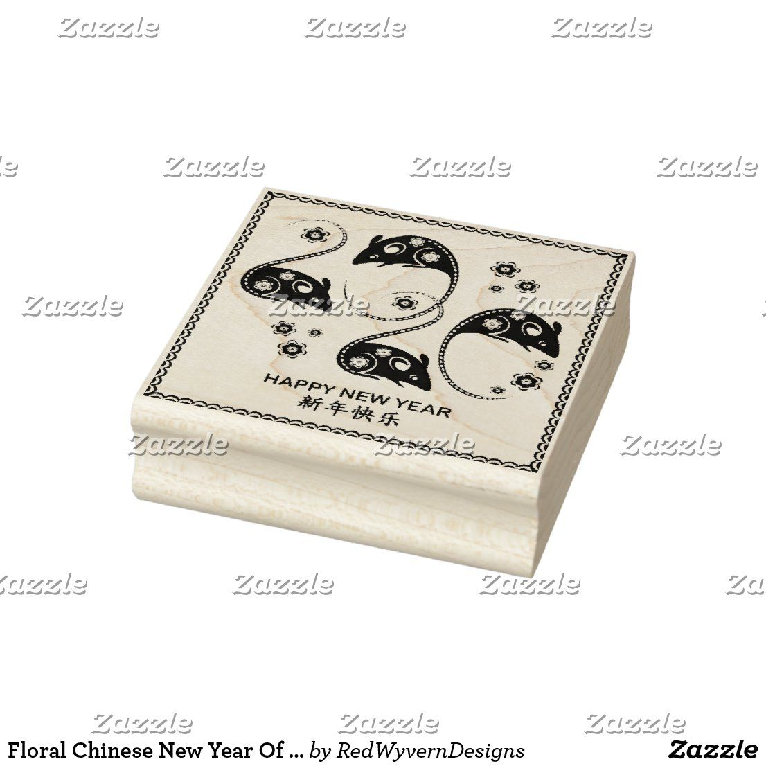 Floral Chinese New Year Of The Rat Rubber Stamp Zazzle