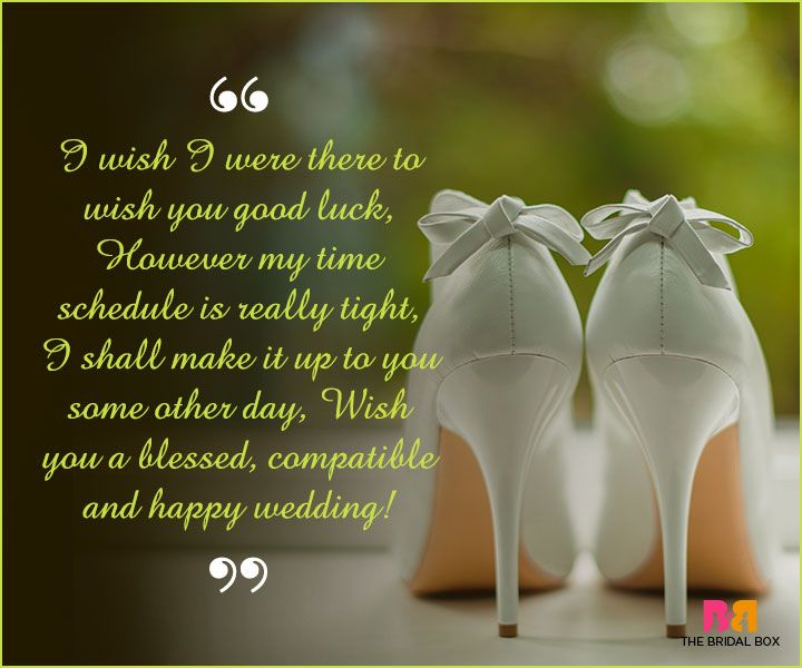 Marriage Wishes SMS