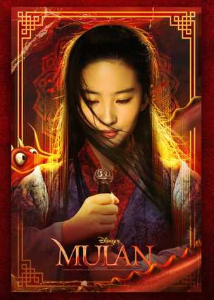 2020 Movie Releases Every Movie Coming Out In 2020 Watch Mulan Mulan Movie Mulan