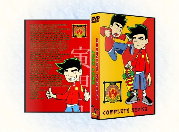 American Dragon Jake Long Complete Series On 7 Dvds With Case And