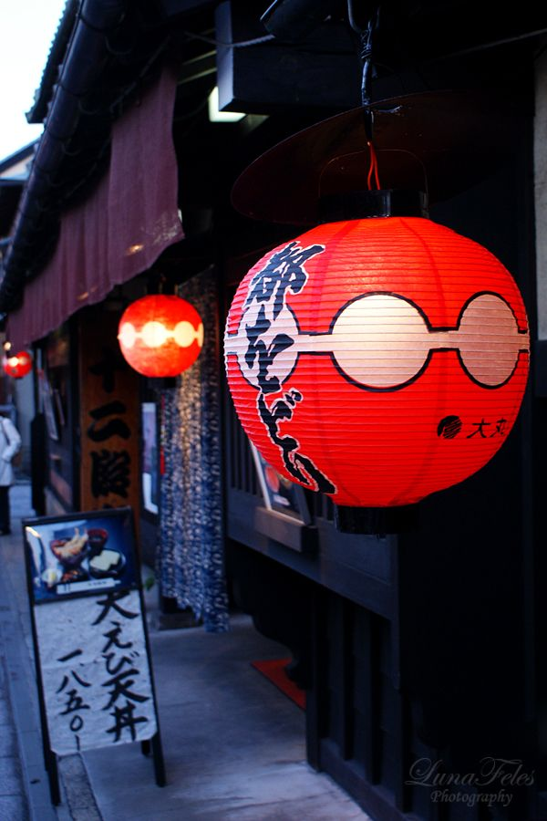 Gion Kyoto Japan
