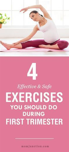 486801bbad357 4 Effective & Safe Exercises You Should Do During Your First Trimester  #Pregnancy