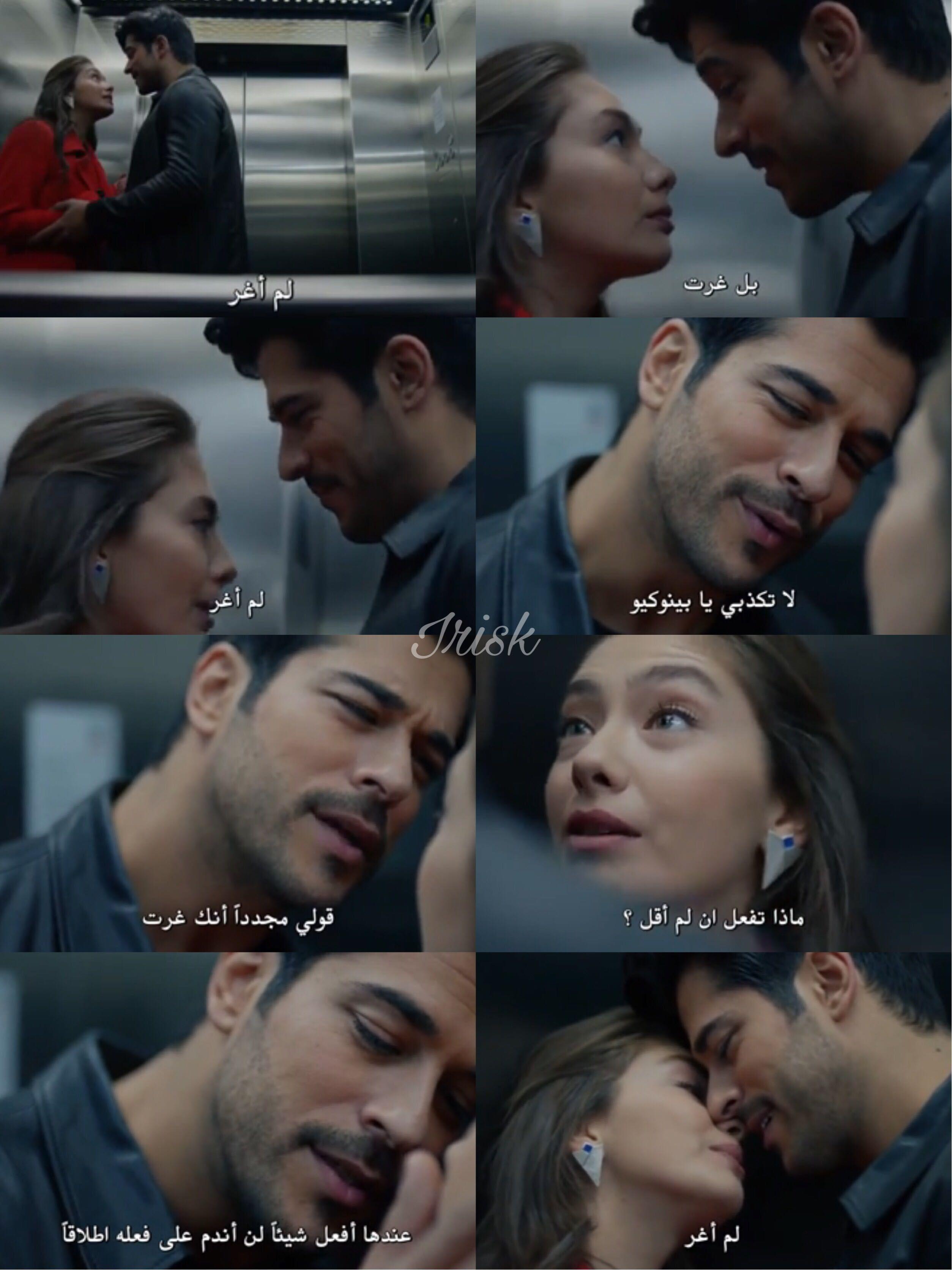 اجمل مشهد من الحلقة ٤٨ Kemal Ve Nihan Kara Sevda Cartoons Love Hot Actors Romantic Photography
