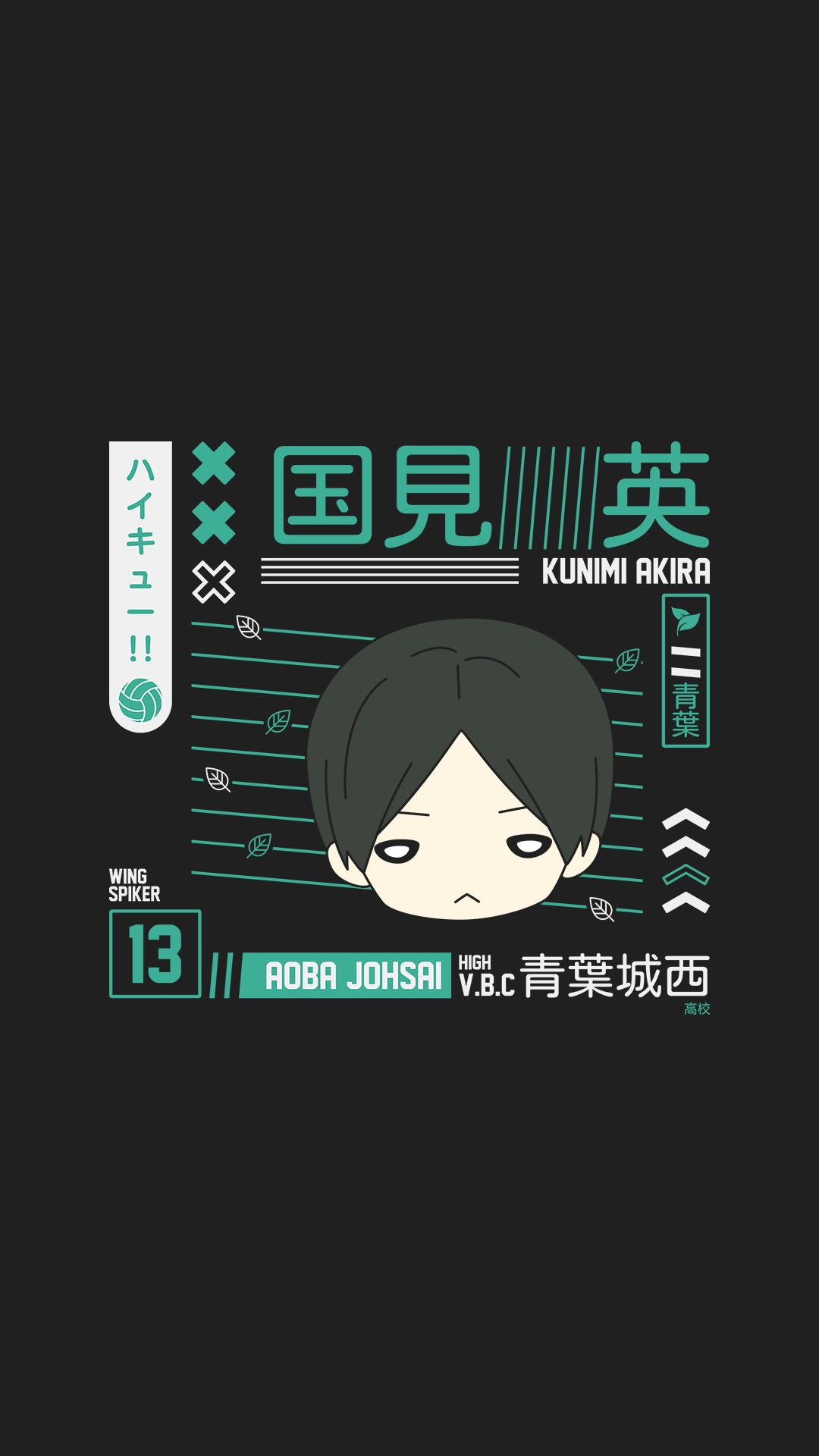 Kunimi Akira Wallpaper Aoba Johsai In 2020 Haikyuu Wallpaper Haikyuu Anime Cute Anime Wallpaper