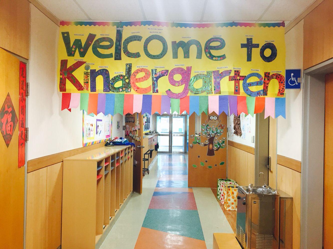 kindergarten banner for a hallway welcome to kindergarten