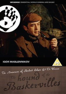 「the hound of the baskervilles russia」の画像検索結果