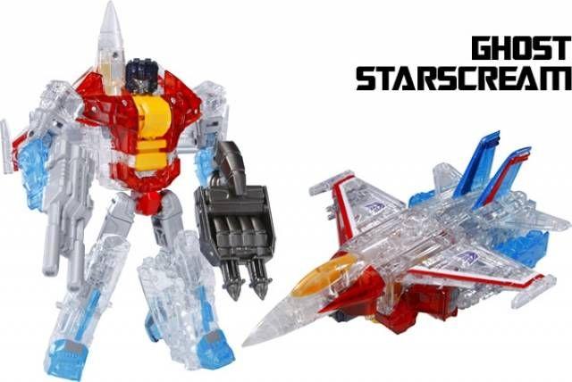 Takara Tomy Transformers UW06 Grand Galvatron Action Figure