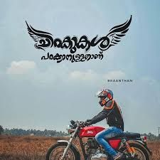 Image result for braanthan   Nostalgic quote, Typography ...