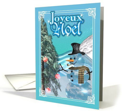 Joyeux noel french language christmas card greeting card universe joyeux noel french language christmas card greeting card universe see valxart cards at http m4hsunfo