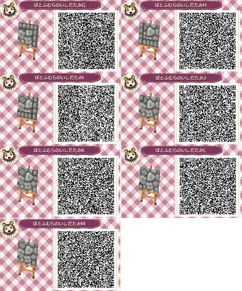 Animal Crossing Paths Animal Crossing Animal Crossing Animal