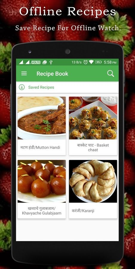 Pin by color9 infotech on marathi recipe book pinterest punjabi pin by color9 infotech on marathi recipe book pinterest punjabi recipes gujarati recipes and app share forumfinder Choice Image