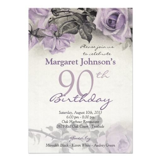 Vintage Sterling Silver Purple Rose Th Birthday Invitation - Retro birthday invitation template