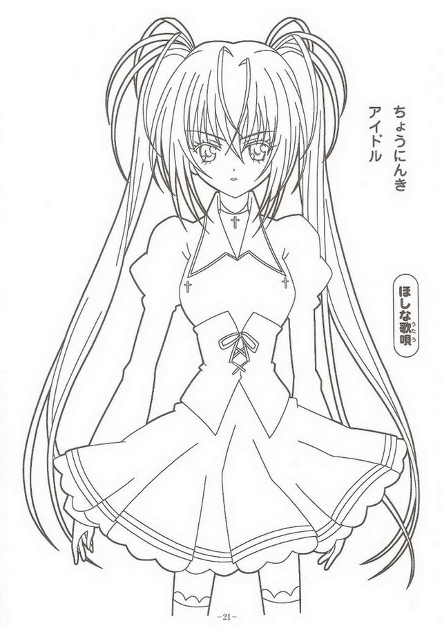 Anime coloring pages 111 picture image or photo