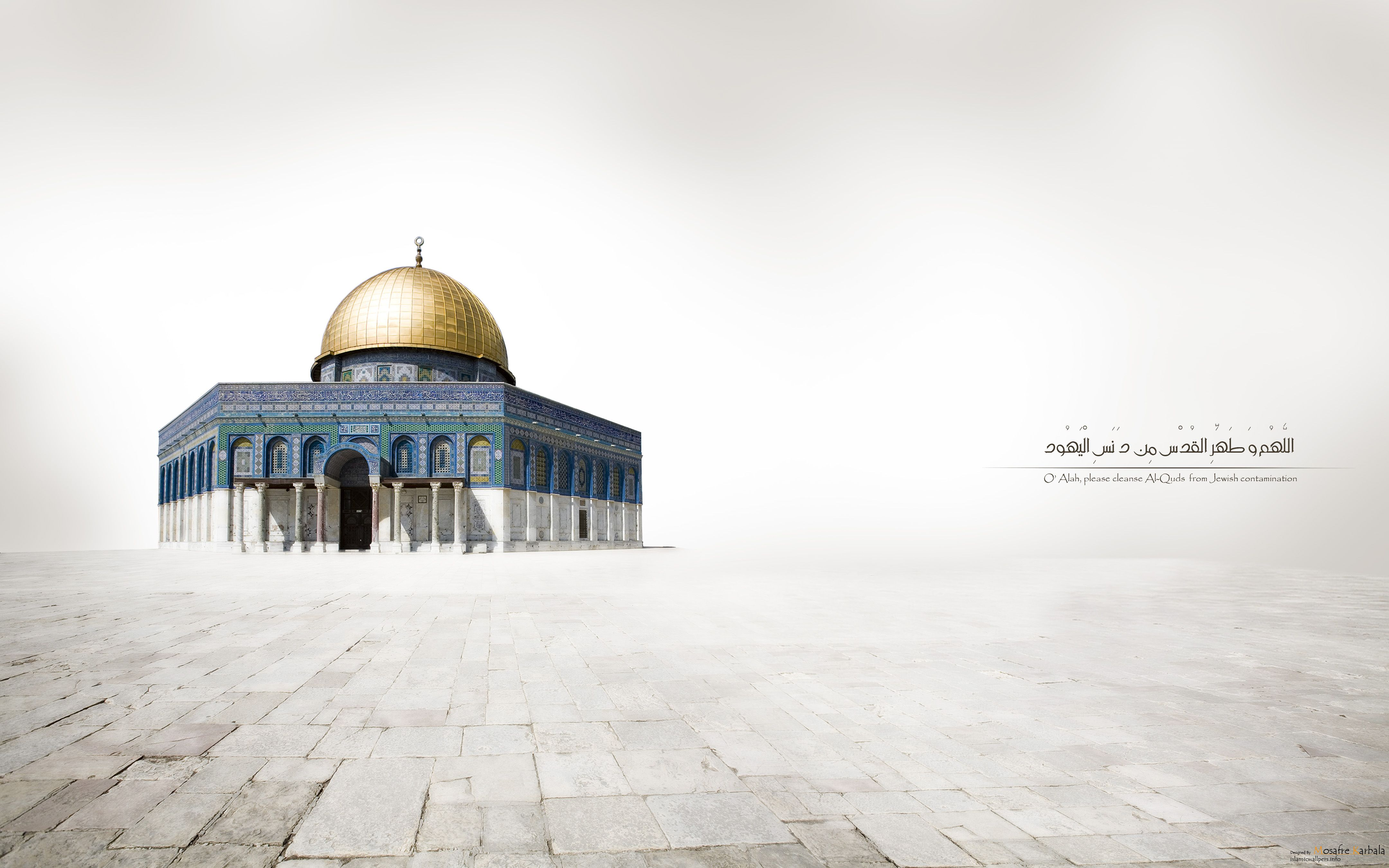 Islamic Wallpaper For Pc Free Download Hd Wallpapers Free Oboi
