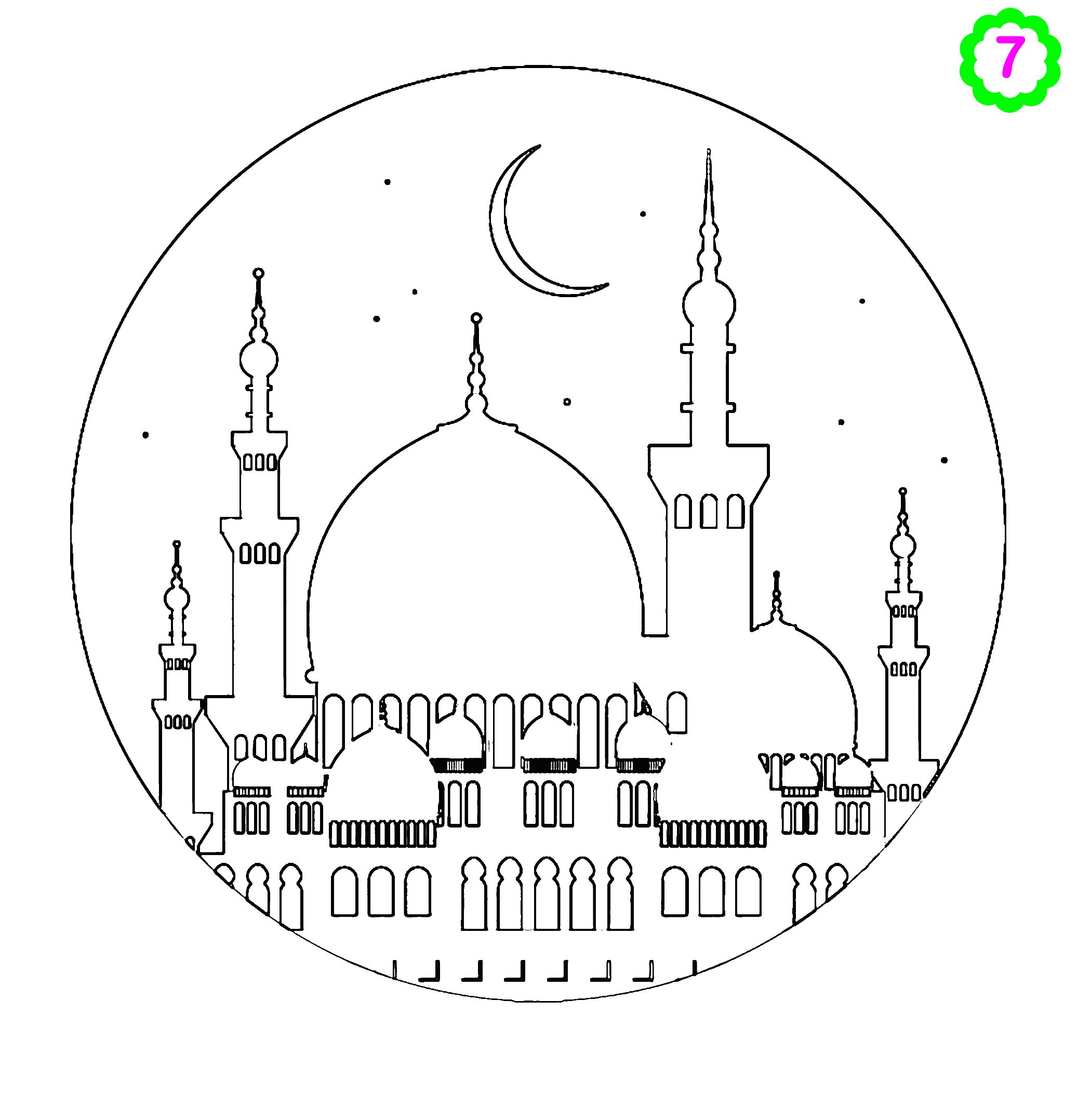 Free colouring activities #colouring #mosque #muslimkids #