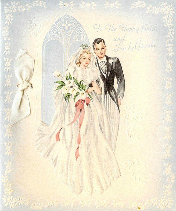 Жених и невеста на открытку