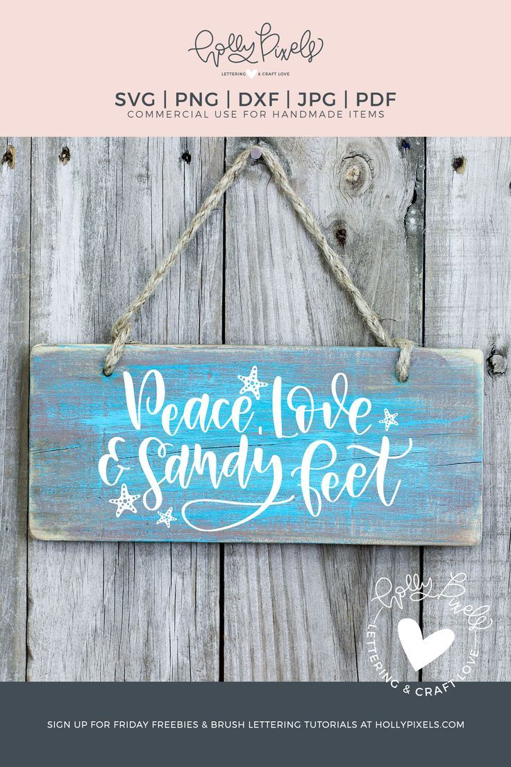 Summer SVG Peace Love and Sandy Toes Beach SVG Design for