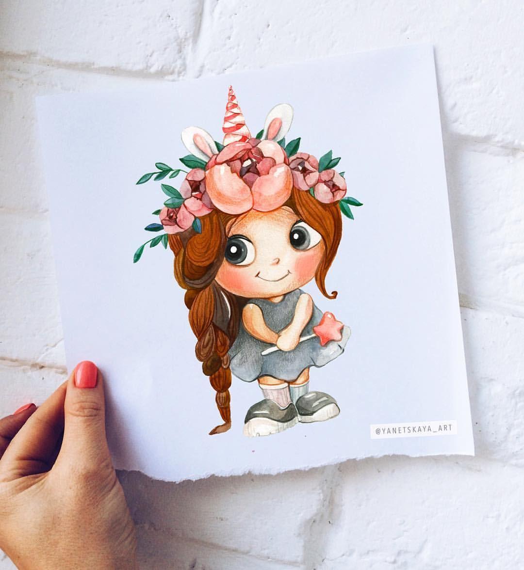Cute Illustrations Kids Books Yanetskaya Art Instagram Photos And Videos Illustration Art Kids Cute Illustration Kawaii Drawings
