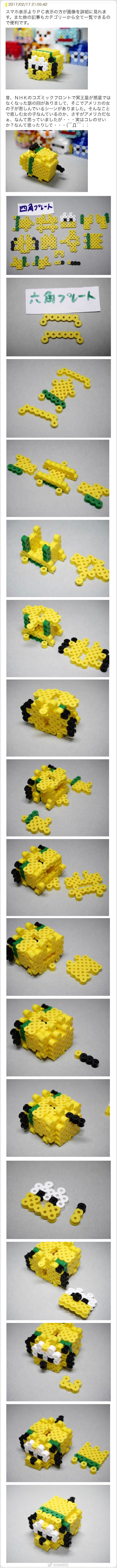 Beads Crafts DisneyDiy Y Abalorios Pluto 3d HamaHama 53AL4Rjq