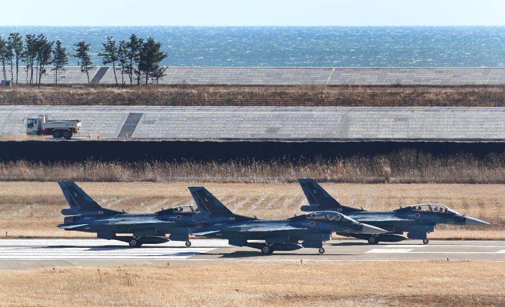 自衛隊 基地 航空 松島
